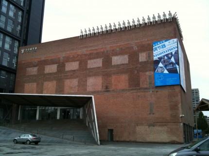 10.24 today art museum (2)
