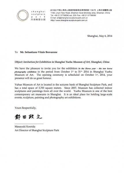Invitation to Sebastiano Vitale Brovarone
